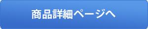 中古ピアノ ヤマハ(YAMAHA C3X) 2013年製現行モデル ヤマハ「CXシリーズ」 ピアノの詳細はこちら