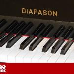 中古ピアノ ディアパソン(DIAPASON 183WS) 理想のピアノ「DIAPASON(ディアパソン)」
