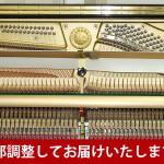中古ピアノ ヤマハ(YAMAHA U300) 3型(131cm)ならではの音の深みと響き