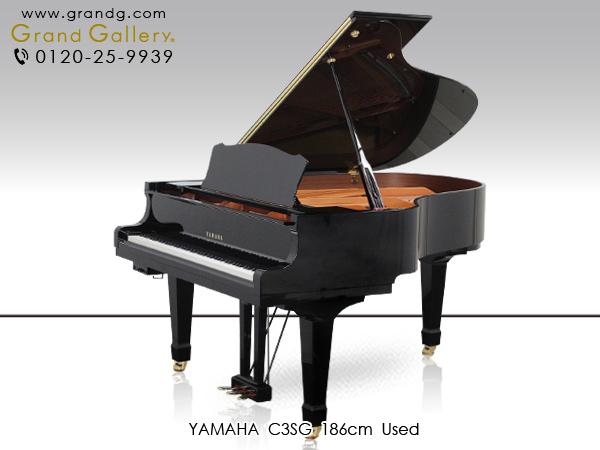 中古ピアノ ヤマハ(YAMAHA C3SG) 2010年製の消音(サイレント)機能付グランド
