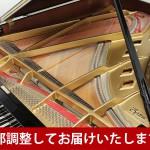 中古ピアノ ボストン(BOSTON GP193Ⅱ)予想を超える豊かな音量感♪スタインウェイ設計のブランド「BOSTON」