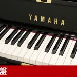 中古ピアノ ヤマハ(YAMAHA YUS5) ヤマハYUSシリーズ現行最上位モデル
