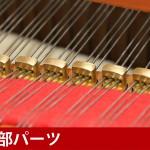 中古ピアノ ヤマハ(YAMAHA Z1) アップライトピアノなみのお手ごろ価格
