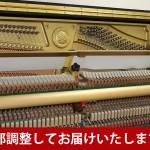 中古ピアノ ヤマハ(YAMAHA UX500) グランドピアノに最も近いヤマハ最高傑作