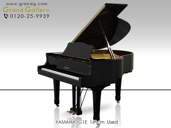 中古ピアノ ヤマハ(YAMAHA G1E) はじめてのグランドにお勧め♪コンパクトサイズのグランド