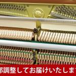 中古ピアノ ヤマハ(YAMAHA YF101C) 希少!ヤマハ現行機種「YFシリーズ」のチェリーモデル