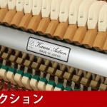 中古ピアノ カワイ(KAWAI C113N) 森の静寂に癒されるかのような木目のぬくもりと優しい音。