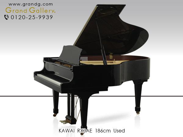 中古ピアノ カワイ(KAWAI RX3AE) 河合楽器創業70周年記念モデル