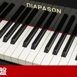 中古ピアノ ディアパソン(DIAPASON DR5BG) 透明度の高い響き「ディアパソン」グランド