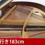 中古ピアノ ディアパソン(DIAPASON DR300)ディアパソン「総一本張」採用モデル
