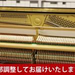 中古ピアノ ヤマハ(YAMAHA U100) ヤマハの定番♪「Uシリーズ」のスタンダードモデル