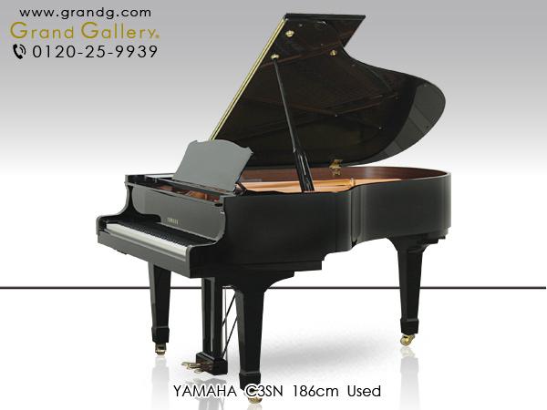 中古ピアノ ヤマハ(YAMAHA C3SN) ヤマハ純正サイレント機能付グランド