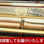 中古ピアノ カワイ(KAWAI RA7) イタリア・チレーサ社製響板搭載 高品質ピアノ