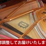 中古ピアノ ヤマハ(YAMAHA C3A) 消音機能付!期間限定モデル「Artistic Edition」