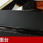 中古ピアノ カワイ(KAWAI GL10) 4畳半に設置可能な小型グランドピアノ
