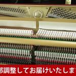 中古ピアノ ヤマハ(YAMAHA b121) 初心者にお勧めヤマハbシリーズ