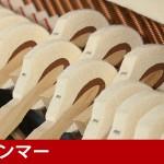 中古ピアノ ヤマハ(YAMAHA YUS1) トータルバランスが良いヤマハYUSシリーズのアップライトピアノ