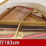 中古ピアノ ディアパソン(DIAPASON 183E) ディアパソンのホワイトグランドピアノ
