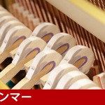 中古ピアノ ヤマハ(YAMAHA U3H) ヤマハ定番モデルのホワイトピアノ