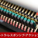 中古ピアノ カワイ(KAWAI AL33) カワイ竜洋工場30周年記念モデル