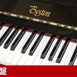中古ピアノ ボストン(BOSTON UP132E) スタインウェイのピアノづくりの伝統と現代のハイテクノロジーを融合