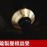 中古ピアノ ヤマハ(YAMAHA C5X) 2017年製現行モデル ヤマハ「CXシリーズ」