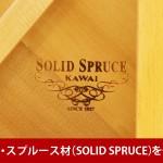 中古ピアノ カワイ(KAWAI C81F) カワイ特約店モデル!高年式インテリアピアノ