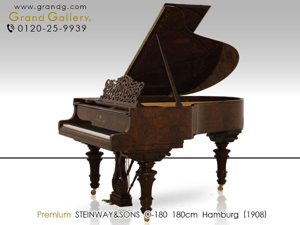 中古ピアノ スタインウェイ&サンズ(STEINWAY&SONS O180) 現代のピアノにはない崇高な芸術性