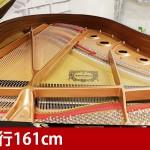 中古ピアノ ヤマハ(YAMAHA C1X-SH)  ヤマハ「CXシリーズ」の消音付コンパクトグランド