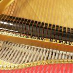 中古ピアノ スタインウェイ&サンズ(STEINWAY&SONS A188) スタインウェイの中型モデル