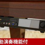 中古ピアノ ヤマハ(YAMAHA C1DKV) ヤマハ消音・自動演奏付コンパクト木目グランド
