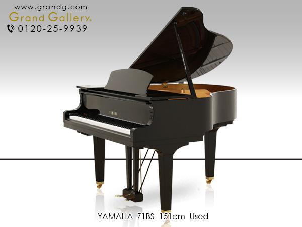 中古ピアノ ヤマハ(YAMAHA Z1BS) マンションなどでの演奏に最適 消音付コンパクトグランド