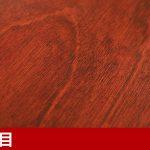 中古ピアノ カワイ(KAWAI CA40) カワイコンサートグランド「EX」の設計思想を生かした木目調グランドピアノ