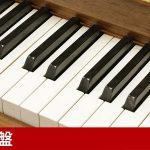 中古ピアノ カワイ(KAWAI CE7N) 初めてのピアノとしてお勧め♪木目・小型ピアノ