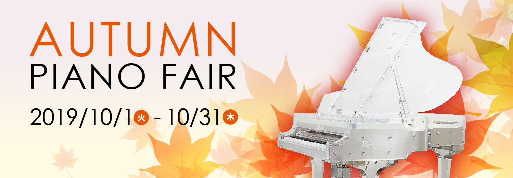 Autumn Piano Fiar