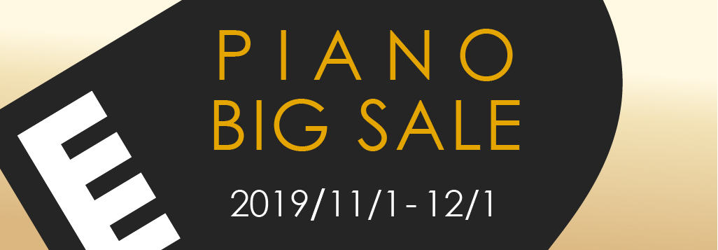 PIANO BIG SALE