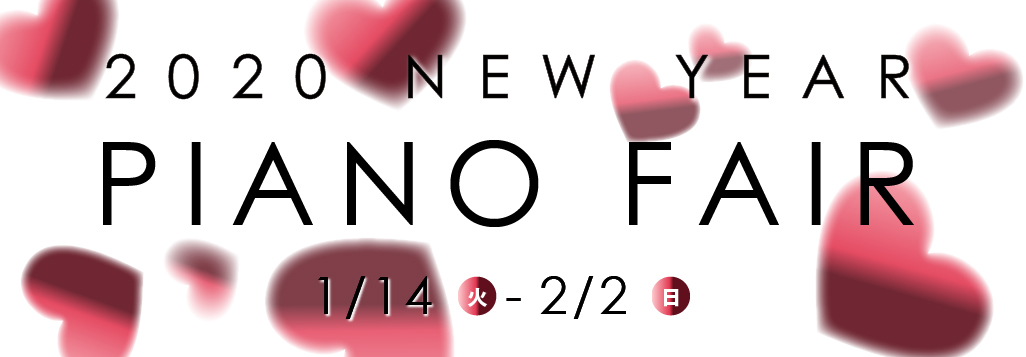 2020 NEW YEAR PIANO FAIR