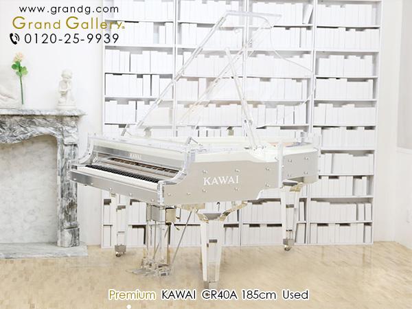 【売約済】KAWAI(カワイ) CR40A
