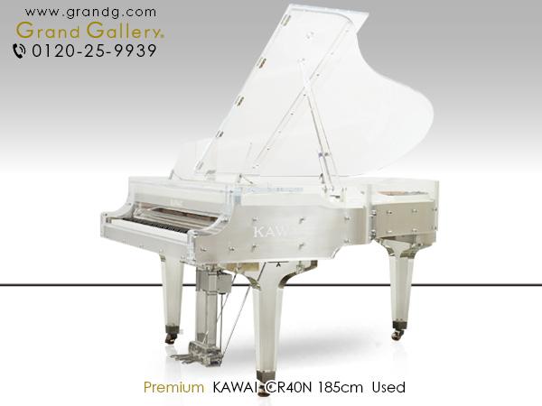 ピアニストの空間を鮮やかに彩るクリスタルボディ KAWAI(カワイ)CR40N クリスタルピアノ