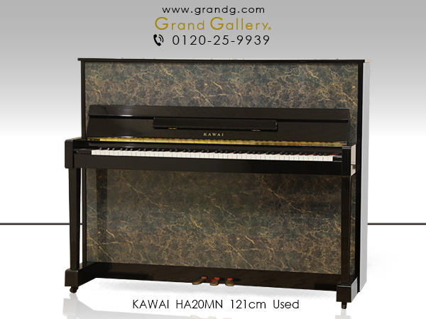 中古ピアノ 中古アップライトピアノ KAWAI(カワイ)HA20MN アート性も兼ねそろえたスタンダードモデル