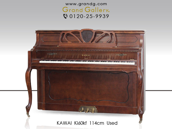特選中古ピアノ KAWAI(カワイ) Ki60KF 19世紀に流行したヨーロッパ風デザイン