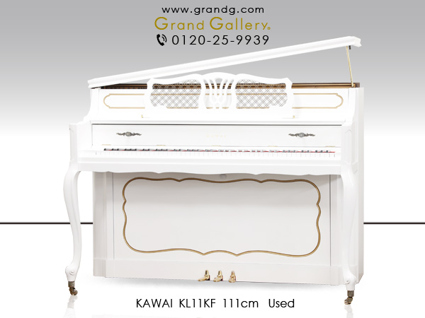 【売約済】中古アップライトピアノ KAWAI(カワイ)KL11KF ホワイト