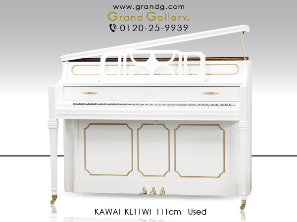 中古アップライトピアノ KAWAI(カワイ)KL11WI