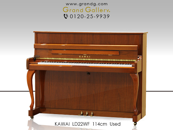 中古アップライトピアノ KAWAI(カワイ)LD22WF