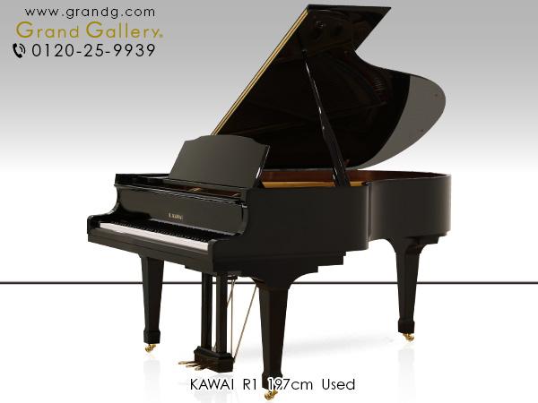 【セール対象】【送料無料】中古グランドピアノ KAWAI(カワイ)R1