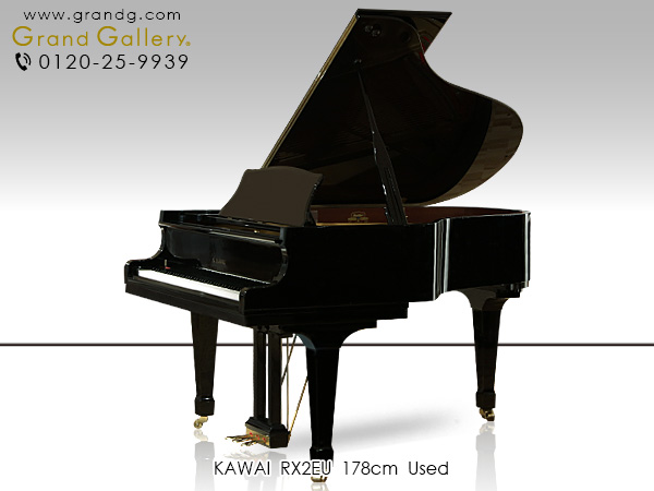 中古グランドピアノ KAWAI(カワイ)RX2EU
