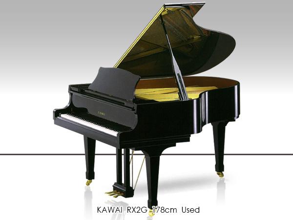 中古ピアノ KAWAI(カワイ)RX2G カワイ「RXシリーズ」の高年式モデル