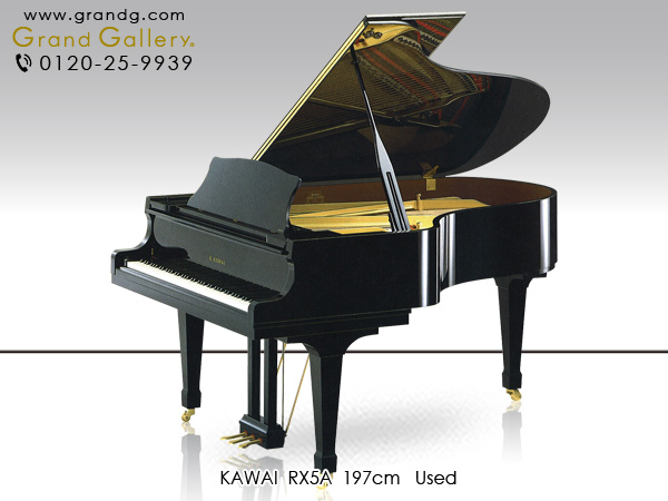 【売約済】中古グランドピアノ KAWAI(カワイ)RX5A