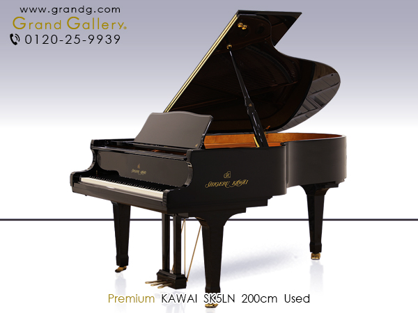 中古グランドピアノ KAWAI(カワイ)SK5LN ※2018年製