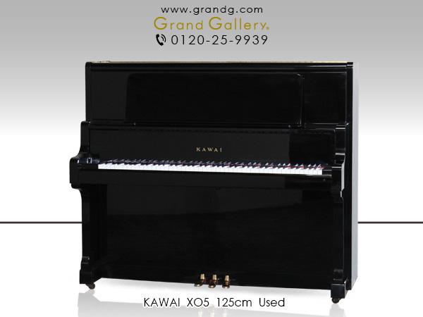 【売約済】特選中古ピアノ KAWAI(カワイ)XO5